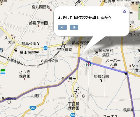 Googleマップ7