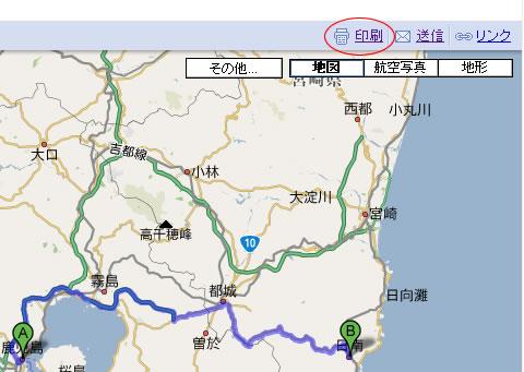 Googleマップ8