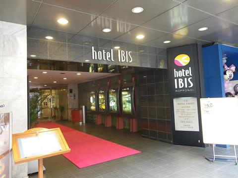 hotel IBIS入口