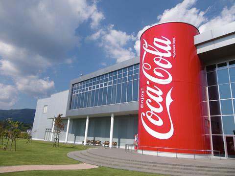 えびのコカコーラ工場
