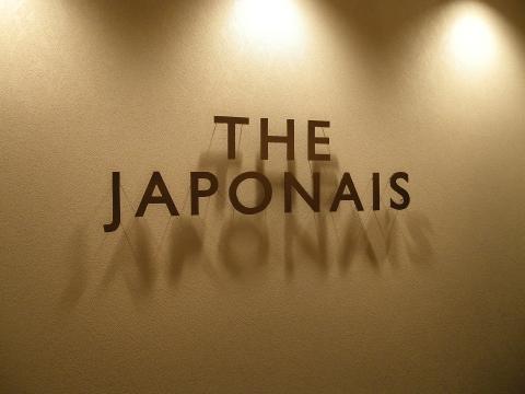 THE JAPONAIS