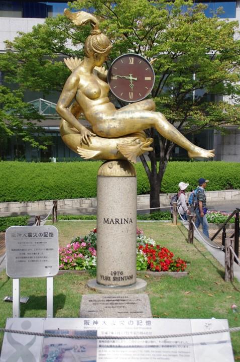 阪神大震災の記憶