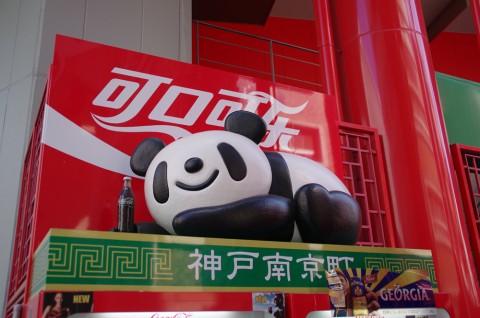 パンダも大好きコーラ
