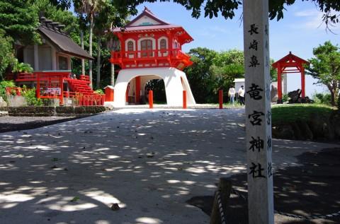 生まれ変わった竜宮神社