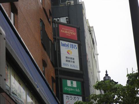 六本木ホテルアイビス(hotel IBIS)を見てきた