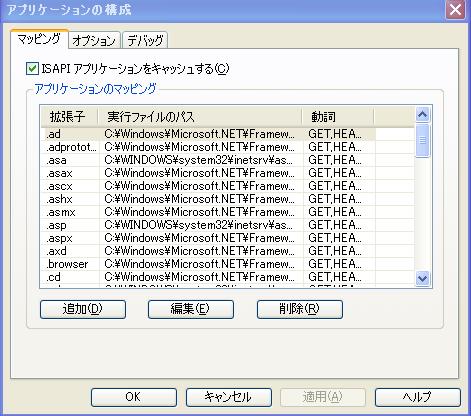 【ASP.NET】「web サーバーでデバッグを開始できません。」というエラーが出た時は