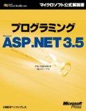 【ASP.NET】制約を有効にできませんでした。行に入力できるのは・・・